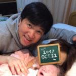 スギちゃん、「第一子誕生だぜぇ」っと報告!