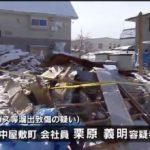 栗原義明容疑者の顔画像は?岩手県盛岡市内の自宅でガス爆発、45棟損壊!