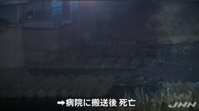 梶山由紀夫容疑者のニュース画像