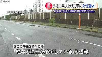 「小川大輔 容疑者」の画像検索結果