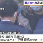 平野貴彦容疑者の顔画像と自宅は?父親のミイラ化遺体遺棄事件【愛知県清須市】