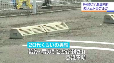 小林太陽容疑者のニュース画像