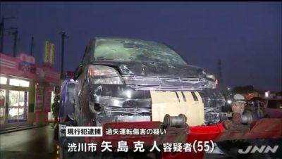 矢島克人容疑者のニュース画像