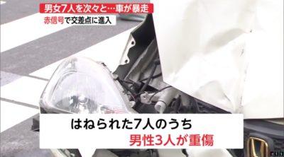 大野純一容疑者のニュース画像