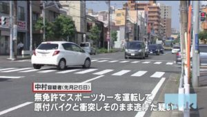 中村伊知郎容疑者のニュース画像