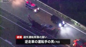 五十嵐章介容疑者のニュース画像