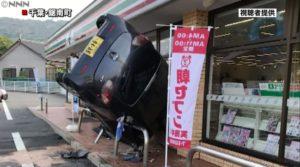 軽乗用車がコンビニに衝突ニュース画像