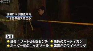 刃物が刺さった女性遺体事件のニュース画像
